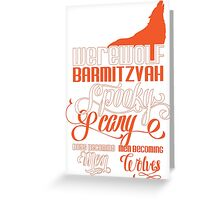 Werewolf Barmitzvah Orange Greeting Card