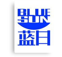 Blue Sun Canvas Print
