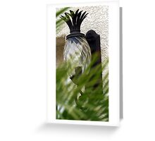 Aloha; Friendship; Hospitality; Jocson Garden, La Mirada, CA USA Greeting Card