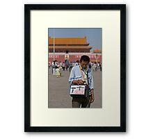 10 Yuan One Photo Framed Print