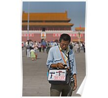 10 Yuan One Photo Poster