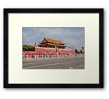 Tiananmen Gate Framed Print