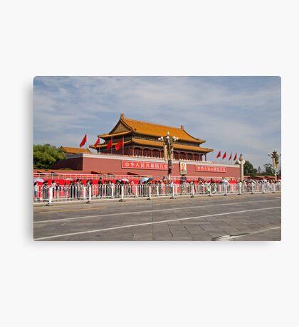 Tiananmen Gate Canvas Print