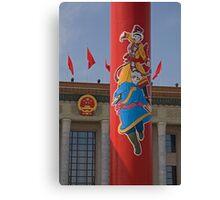 Mongolian Pillar Canvas Print