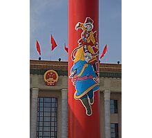 Mongolian Pillar Photographic Print