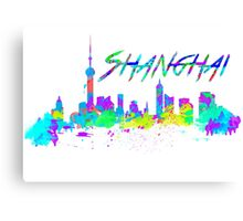 Shanghai China Skyline in water colour Canvas Print