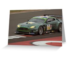 Aston Martin Vantage Greeting Card