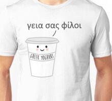 A Greek Yoghurt Unisex T-Shirt