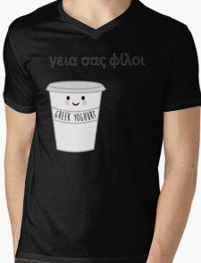 A Greek Yoghurt Mens V-Neck T-Shirt