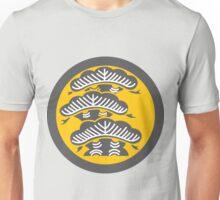 Pine Tree Unisex T-Shirt