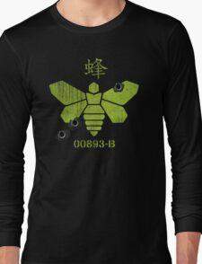 Heisenberg 'Golden Moth' Chemical Logo Shot with Bullet Holes Long Sleeve T-Shirt