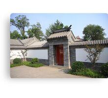 Red Door - Summer Palace, Beijing, China Canvas Print