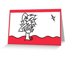 Lonely Star Greeting Card