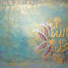 Shimmer series 1 - Allah & Mohammed (pbuh) by Shahida  Parveen