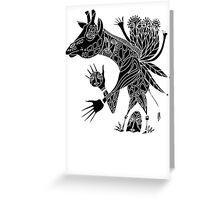 kidchina 6 Greeting Card