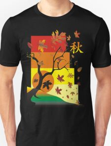 Fall - Autumn Scene with Chinese  T-Shirt