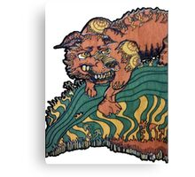 Naturally Animalistic Canvas Print