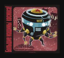Большие машины космоса 2! T-Shirt