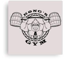 Kong's Gym Canvas Print