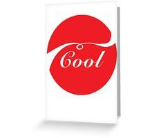 Coca Cola Cool Greeting Card