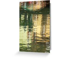 Abstract Water Reflection #1 Greeting Card