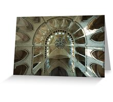 Cathedrale St-Gervais/St-Protais 2 Greeting Card