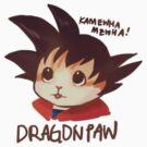 Dragonpaw by derlaine