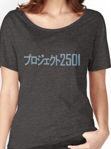 Project 2501 Women's Relaxed Fit T-Shirt