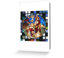 Nativity Stained Glass Greeting Card