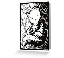 Safe in your arms Greeting Card
