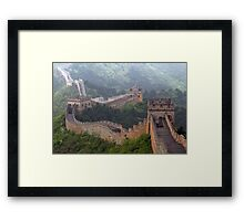 Chine 中国 - The Great Wall 长城 Framed Print
