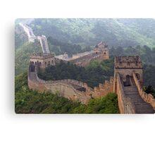 Chine 中国 - The Great Wall 长城 Canvas Print