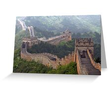 Chine 中国 - The Great Wall 长城 Greeting Card