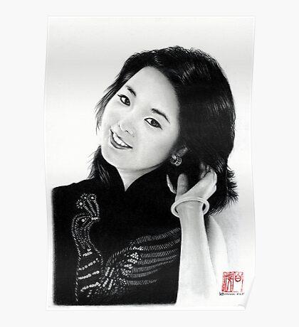 Teresa Teng Poster