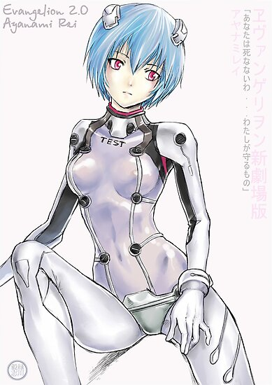 Ayanami Rei_ Evangelion 2.0 by Hikaru Yagi