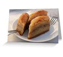 Baklava Greeting Card