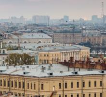 Saint Petersburg , Russia Sticker