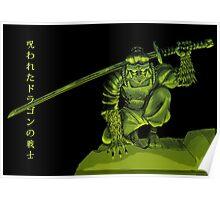 Cursed Dragon Warrior Poster
