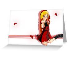 ::Rose:: Greeting Card