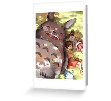 My Amazing Totoro ! Greeting Card