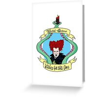 Witches Get Shit Done - Winnie Greeting Card