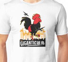 Gigantic Unisex T-Shirt