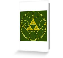 Gallifreyan Hylian Crest Greeting Card