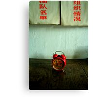 Mao tells Time Canvas Print