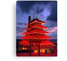 Pagoda Overlooking City of Reading, PA at Night Canvas Print