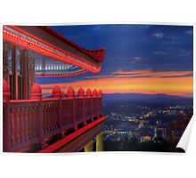 Pagoda Overlooking City of Reading, Pennsylvania Poster