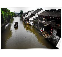 River Towns of China Poster