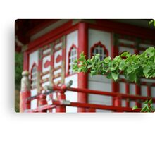 Pagoda and tree Canvas Print