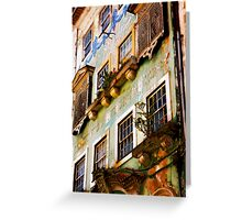 another Portuguese facade Greeting Card