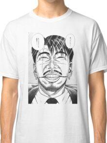 Ichi the Killer – Kakihara Classic T-Shirt